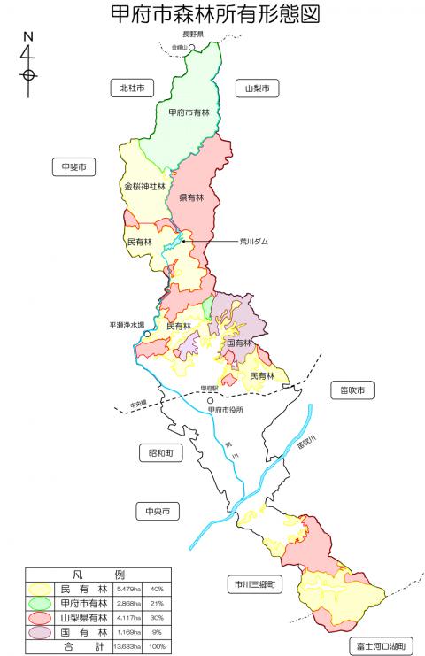 甲府市/甲府市の地形・人口