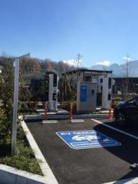 写真:中道交流センター急速充電器
