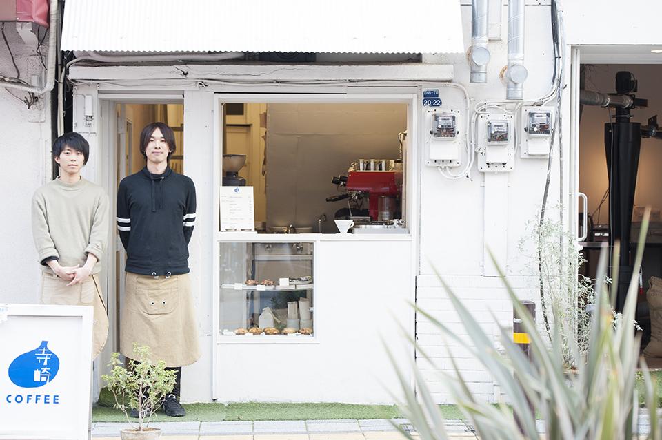 Akito Coffee